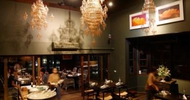 曼谷|Bo.lan essentially Thai - 2018曼谷米其林一星,優雅古典頂級傳統泰菜初體驗
