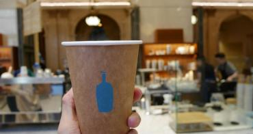 舊金山|Blue Bottle Coffee 藍瓶咖啡 - Sansome分店推薦,來自舊金山Bay Area的精品咖啡