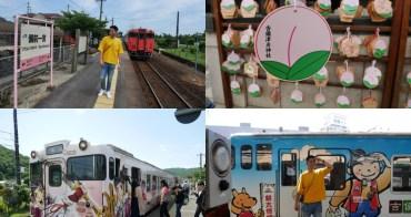 岡山|吉備津神社&吉備津彥神社 - 搭JR桃太郎線「桃太郎列車」去桃太郎神社!