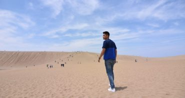 鳥取|鳥取砂丘一日遊&交通方式 - 鳥取必去景點,日本竟然也有沙漠景觀跟駱駝!