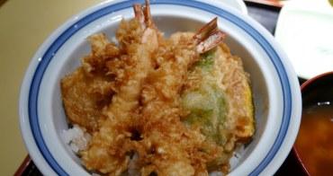 東京|天ぷら船橋屋 - 新宿東口天婦羅百年老店、午間定食天丼推薦