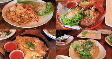 曼谷 Northeast Restaurant - MRT Lumpini站倫披尼公園旁平價美味泰式餐廳推薦