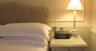 愛爾蘭|The Merrion Hotel 梅瑞恩酒店 - 都柏林中心住宿,氣質典雅五星級飯店推薦