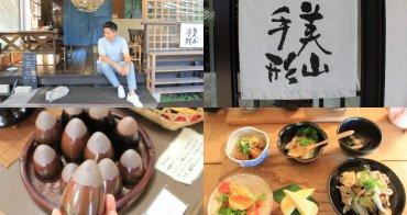 鹿兒島|日置市 薩摩燒の里 美山 - 「美山通行手形」散策、美食及景點店家介紹