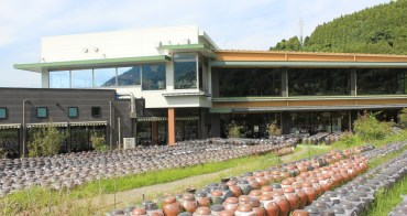 鹿兒島|黒酢本舗桷志田 - 日本首家黑醋餐廳,大自然中釀造的美味黑醋