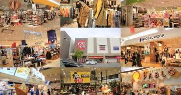 佐賀|Youme Town 佐賀 - 日本最大 youme town商場,原來佐賀比你想得更好逛!