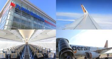 佐賀|台灣虎航直飛佐賀國際機場 - 一週兩班早去午回,我的五天四夜佐賀小旅行