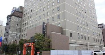 佐賀|APA飯店 佐賀站南口 - JR佐賀站南口5分鐘、佐賀市區飯店推薦