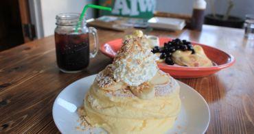 宮崎|Always Cafe - 宮崎市區甜點咖啡廳推薦、超美味招牌Always鬆餅