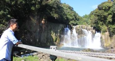宮崎|關之尾瀑布 - 宮崎景點推薦,日本瀑布100選、世界最大規模的甌穴群