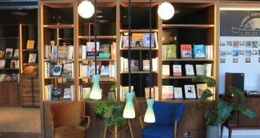 台南|U.I.J Hotel & Hostel 友愛街旅館 - 音樂與書本堆積而成的質感設計旅店