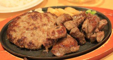 佐賀|Joyfull - 來自九州連鎖家庭式餐廳,日本平價餐廳24小時營業好選擇