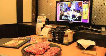 佐賀|燒肉WEST佐賀大和店 - 誤打誤撞的燒肉吃到飽,一邊看電視一邊吃飯真奇妙!