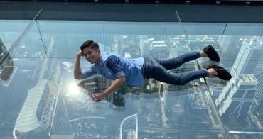曼谷|Mahanakhon SkyWalk - 泰國最高大樓,挑戰世界最大高空玻璃棧道景觀台!