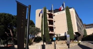 馬賽|Sofitel Marseille Vieux Port Hotel 馬賽老港索菲特飯店 - 馬賽老港區五星級飯店推薦,欣賞馬賽港的絕佳位置!