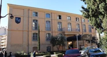 艾克斯普羅旺斯 Grand Hôtel Roi René Aix-en-Provence Centre-MGallery by Sofitel - 南法噴泉小鎮「艾克斯普羅旺斯」住宿推薦
