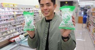 和歌山 グリーンソフト(Green Soft) - 和歌山隱藏版美食,和歌山才有的綠色霜淇淋!