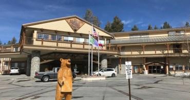 加州|Holiday Inn Resort The Lodge at Big Bear Lake - 舒適寬敞大空間、大熊湖美式傳統度假飯店