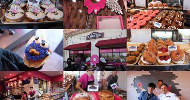 加州 Donut Bar - 加州必吃美食甜點推薦,多次榮獲美國第一名的甜甜圈!