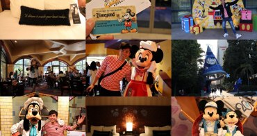 加州 加州迪士尼樂園飯店 Disneyland Hotel - 點亮夢想成真的住宿體驗,高飛狗、米奇米妮跟你一起吃早餐,房客專屬提早一小時入園!