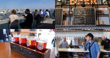 加州|聖地亞哥一日遊 - Brew Hop手工精釀啤酒之旅,帶你喝遍加州啤酒之都!