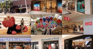 加州|South Coast Plaza 南海岸購物中心 - 南加州最大型的頂級購物中心