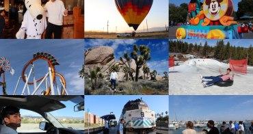 加州|2019 美國加州自駕 - 南加州景點、自駕路線推薦、行程總整理,加州七天自駕之旅超精彩!