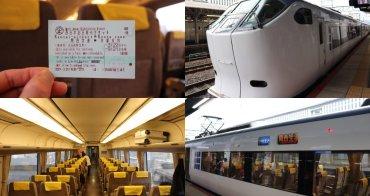 京都|從關西機場搭HARUKA號到京都 - 前往京都最快最方便的方式 & 優惠訂票