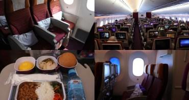 曼谷 泰國航空TG633台北飛曼谷 - 全新夢幻客機波音787-9,Skytrax 全球最佳經濟艙、全球最佳經濟艙餐飲!