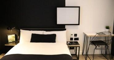倫敦|KIP Hotel - Hackney Central站旁1分鐘,黑白風格設計感平價住宿推薦