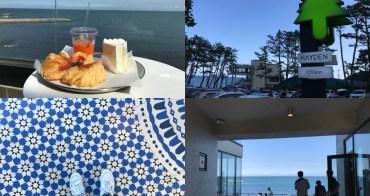 釜山|HAYDEN Coffee - 看海喝咖啡吃甜點,釜山機張絕美海景咖啡廳