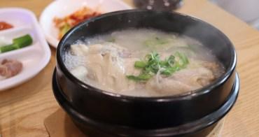 釜山|名品海雲台蔘雞湯 - 海雲台美食推薦,釜山必吃美味「傳說中的蔘雞湯」