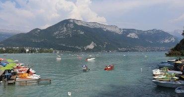 安納西 安納西湖 Lac d'Annecy - 搭船瀏覽歐洲最純淨的湖泊,Auberge du Lac餐廳及Château de Menthon-Saint-Bernard延伸景點推薦