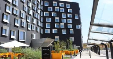 巴黎 Innside Paris Charles de Gaulle - 2019新開幕,巴黎戴高樂機場飯店推薦!