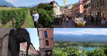 香貝里|Chambéry一日遊 - 走訪薩瓦王國首府,薩瓦葡萄酒產區品味之旅