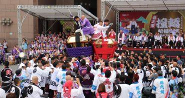 台灣、日本| 臺北市x松山市交流協議5周年,日本松山大神轎來臺「撞轎」祈福盛典 !