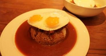 夏威夷|Aloha Table - 夏威夷美食推薦,十足日本味No.1 神戶牛 Loco Moco!