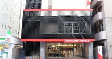 札幌 札幌薄野中部紅色星球Red Planet Sapporo Susukino Central - 2019年9月全新開幕飯店,空間寬敞風格強烈!