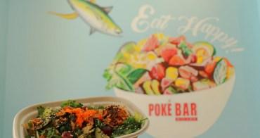 夏威夷|POKÉ BAR - 夏威夷必吃美食,美國連鎖POKÉ夏威夷生魚飯餐廳