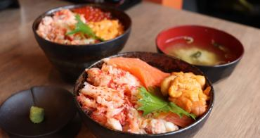 札幌|二條市場大磯 - 北海道必吃美食推薦,琳瑯滿目超新鮮海鮮丼吃了會上癮!