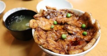 北海道、帶廣|元祖豚丼番長 - JR帶廣站必吃豬肉蓋飯,特色帶廣豚丼的原創老店