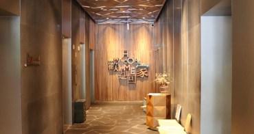 台北|Home Hotel 大安 - 忠孝復興站五分鐘,歡迎回到米其林指南推薦的「家」
