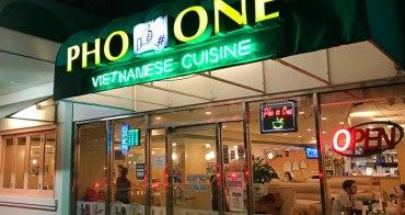夏威夷|PHO ONE - 巨無霸尺寸美味越南河粉,每年榮獲Hawaii's Best的越南料理