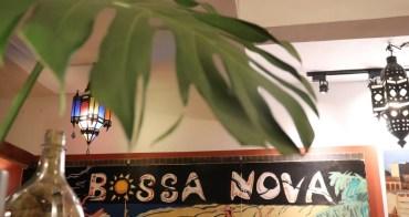 屏東|BOSSA NOVA 巴沙諾瓦 - 墾丁南灣必吃異國平價美食,連墾丁在地人都推薦!