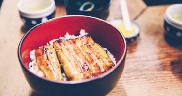 日本|東京-自由之丘必吃美食 我心中的第一名蒲燒鰻魚飯誤打誤撞的在地人排隊名店