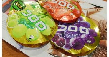日本必買伴手禮 UHA味覺糖 コロロ 像喝果汁般的軟糖(含牛肉成份)