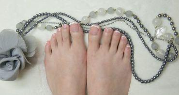 美甲|東區-忠孝復興 KlaraKlara Nails & Eyelash Salon 秋冬不可忽視的足部深層保養/優雅氣質的法式凝膠指甲