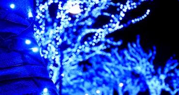 日本 2018東京聖誕節跨年去哪兒?汐留、六本木、惠比壽、迪士尼浪漫絕美點燈