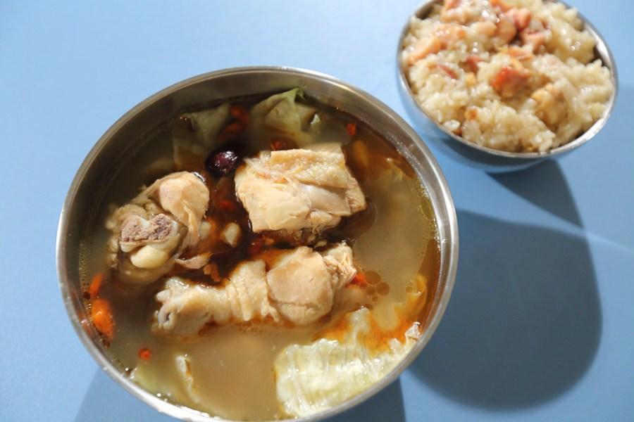 台南 冬季限定的麻油雞湯,晚餐宵夜時段學生族群熱門小攤 台南市北區|Walking Su 藥膳麻油雞