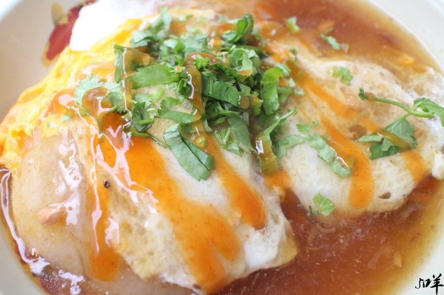 台南 早餐來點古早味,一起來去歸仁吃肉粿 台南市歸仁區 鮮魚蔥肉粿